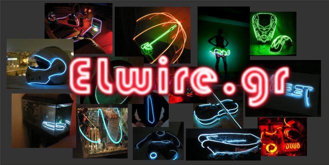Elwire καλώδια διακοσμητικός φωτισμός