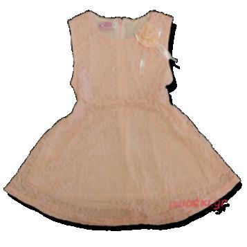 Παιδικό φόρεμα δαντέλα σομόν