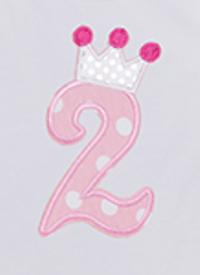 Βρεφικό λευκό φορμάκι 2α Γενέθλια