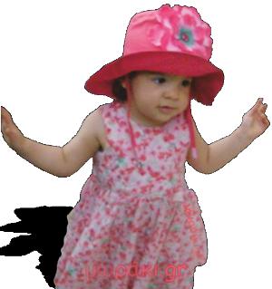 Βρεφικό παιδικό καπέλο κοραλί με λουλούδι