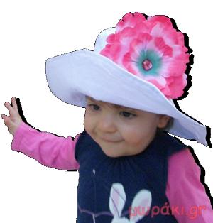 Βρεφικό παιδικό καπέλο λευκό με φούξια λουλούδι