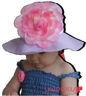 Βρεφικό παιδικό καπέλο λιλά με λουλούδι