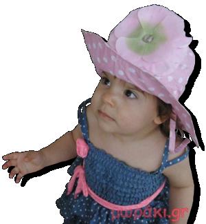 Βρεφικό παιδικό καπέλο πουά ροζ λευκό