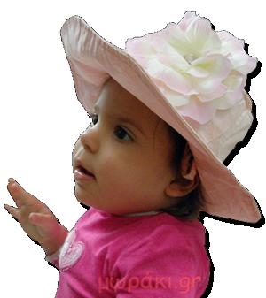 Βρεφικό παιδικό καπέλο ροζ με λουλούδι