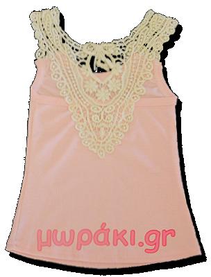 Αμάνικο μπλουζάκι ροζ  με δαντέλα