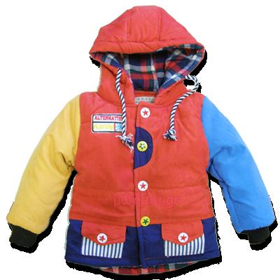 Βρεφικό παιδικό μπουφάν κεραμιδί με κουκούλα