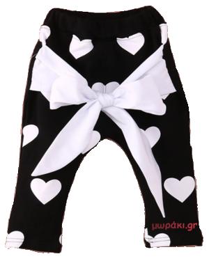 Βρεφικό παντελόνι μαύρο με λευκές καρδιές και λευκό φιόγκο