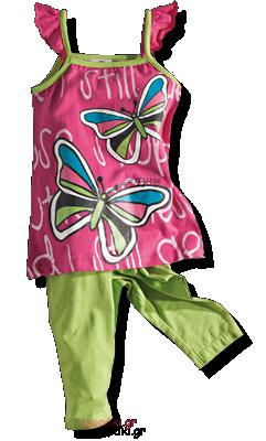 Βρεφικό παιδικό σετ φούξια τιραντέ μπλουζάκι και κολάν