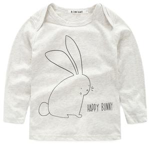 Βρεφικό σετ Happy Bunny με σκουφάκι