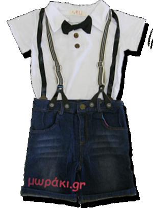 Βρεφικό παιδικό σετ παντελόνι με τιράντες και μπλουζάκι