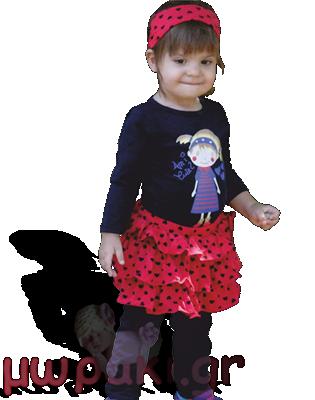 Βρεφικό παιδικό σετ σε κόκκινο και σκούρο μπλε