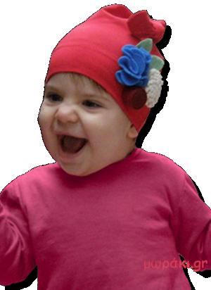 Βρεφικό παιδικό σκουφάκι κόκκινο