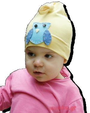 Βρεφικό παιδικό σκουφάκι κίτρινο με κουκουβάγια