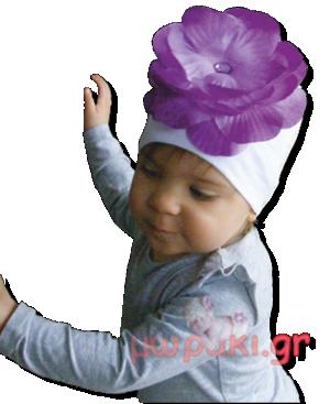 Βρεφικό παιδικό σκουφάκι λευκό με μοβ  λουλούδι