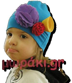Βρεφικό παιδικό σκουφάκι μπλε με φελτ λουλούδια
