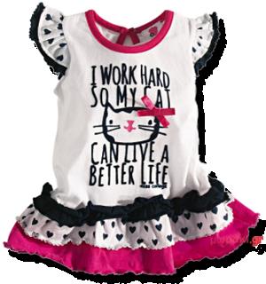 Βρεφικό παιδικό φόρεμα Γατούλα