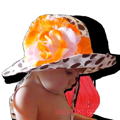 Βρεφικό παιδικό καπέλο λευκό καφέ με λουλούδι