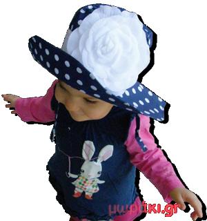 Βρεφικό παιδικό καπέλο πουά μπλε λευκό με λουλούδι