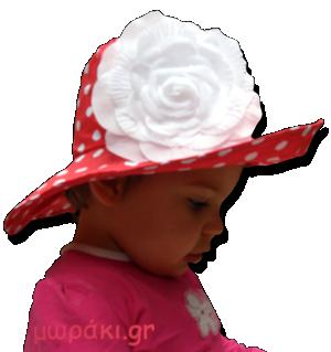 Βρεφικό παιδικό καπέλο πουά λευκό κόκκινο με λουλούδι