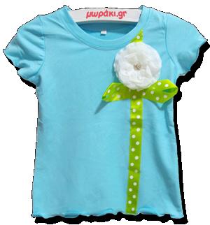 Βρεφικό παιδικό μπλουζάκι γαλάζιο