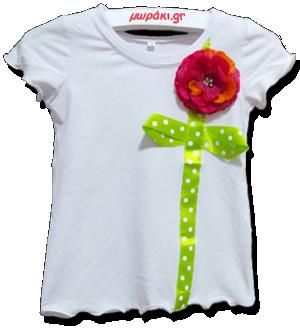 Βρεφικό παιδικό λευκό μπλουζάκι με λουλούδι