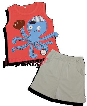 Βρεφικό παιδικό σετ μπλουζάκι χταπόδι με σορτσάκι