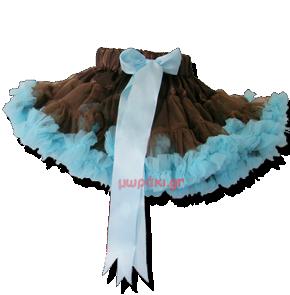 Βρεφική παιδική φούστα τουτού καφέ με τυρκουάζ